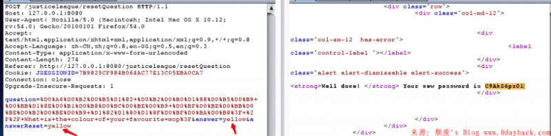 Spring MVC 自动绑定漏洞