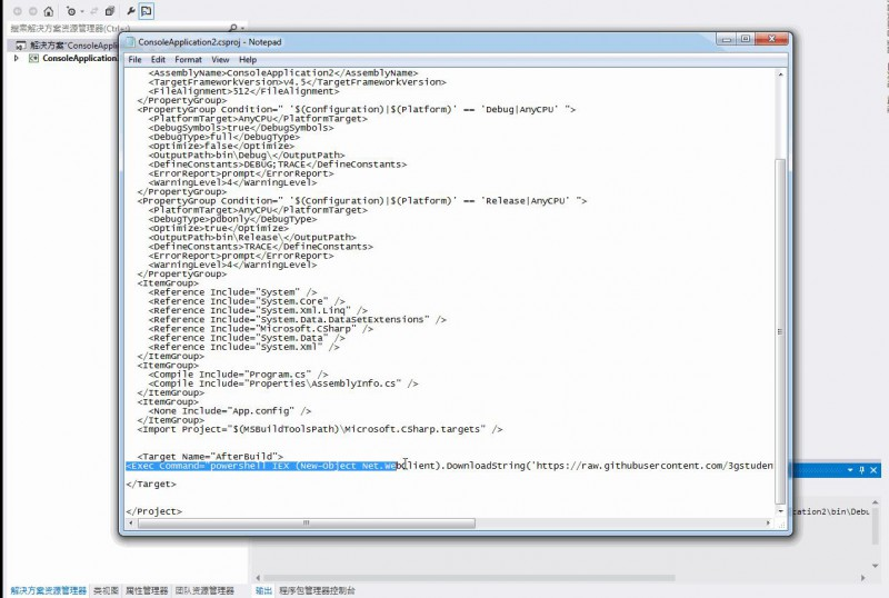 Pay close attention to your download code——Visual Studio trick to run code when building