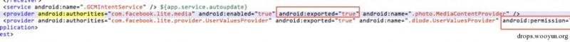 Android安全开发之Provider组件安全