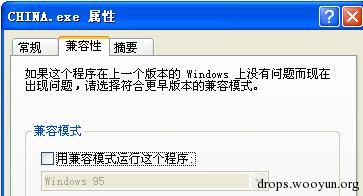 """""""小龙女""""网银被盗案关键恶意程序变形卷土重来"""
