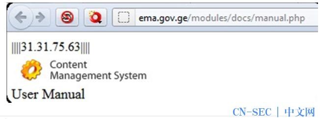 网络间谍目标:格鲁吉亚政府(Georbot Botnet)