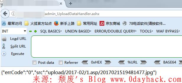 wqcms6.0构造上传getshell(仅限IIS6.0)