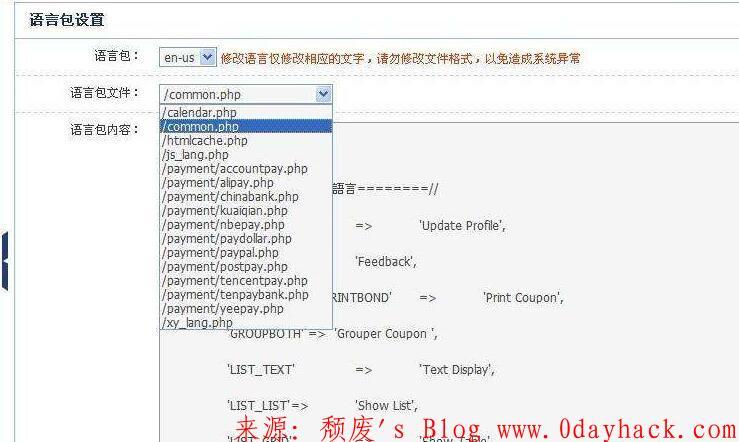 构造拿到网站权限(webshell)