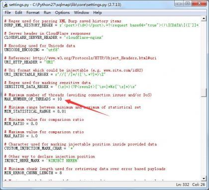 sqlmap修改最大线程数,效率爆表