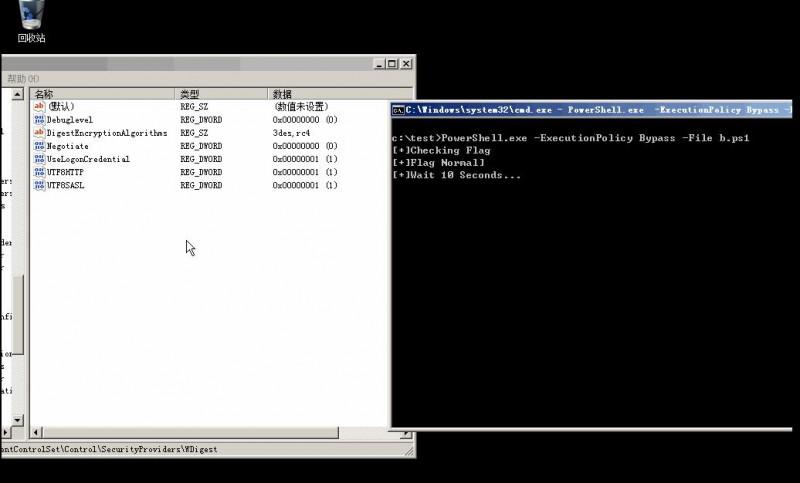 域渗透——Dump ClearText Password after KB2871997 installed