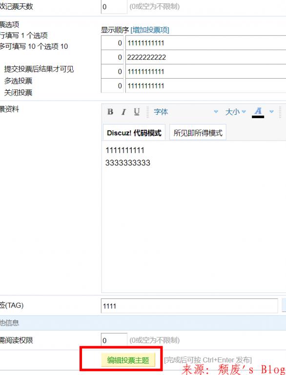 Discuz 5.x/6.x/7.x投票SQL注入复现