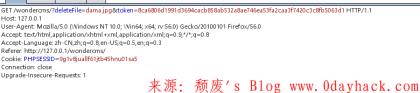 【CVE-2018-7172】Wondercms 2.4.0 任意文件删除漏洞