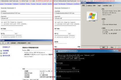 MS15077提权exp +MS15-051 提权exp(附源代码)