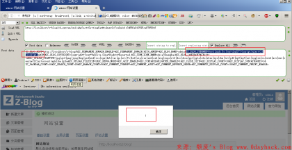 Z-Blog最新PHP跨站脚本攻击漏洞