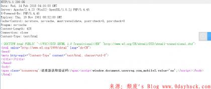 zzcms 8.2 任意用户密码修改漏洞