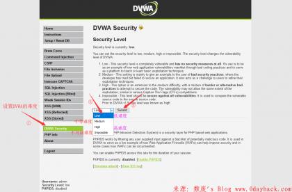 基于DVWA中难度为Low的SQL注入