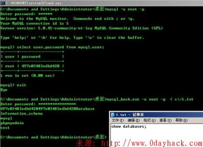 MySQL hash 登陆0day及exp