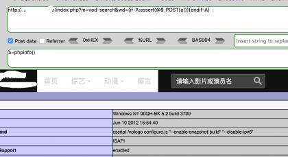 Maccms8.x 命令执行漏洞分析(苹果cms)