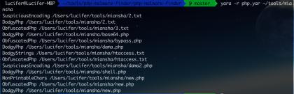 webshell检测工具(PhP)