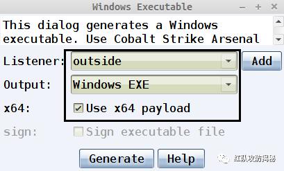 CobaltStrike+MetaSploit 实战联动