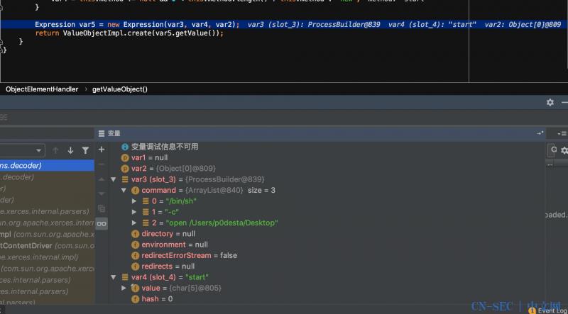 weblogic_xmldecoder安全问题分析