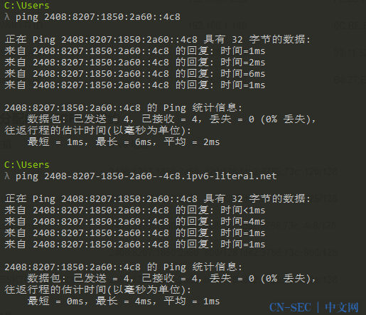 IPv6 三个访问本地地址的小Tips