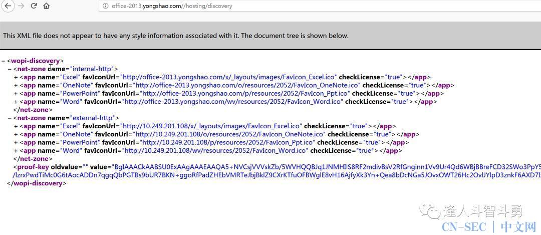 分享Office Online的两个漏洞