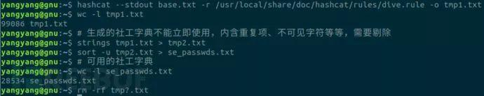 全程带阻:记一次授权网络攻防演练(上)