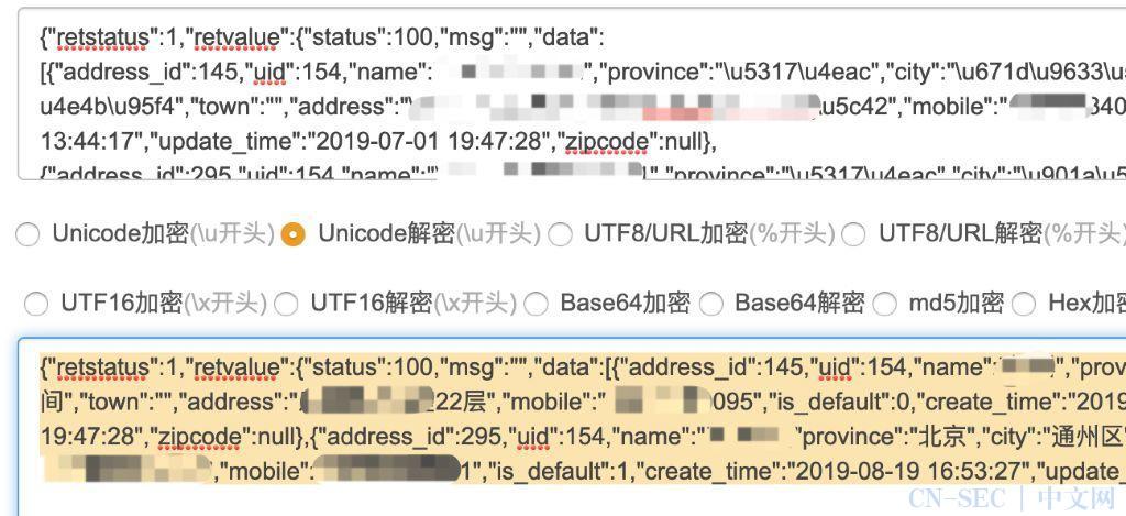 """一次被告知泄露了""""小米商城秘密""""的App 渗透实战"""