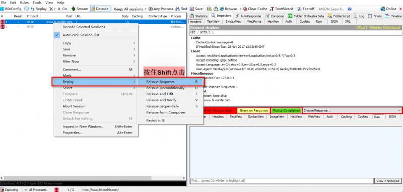 Web安全测试学习手册-业务逻辑测试