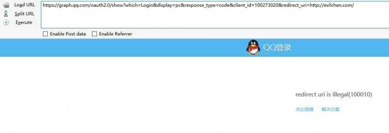 OAuth2.0认证缺陷-第三方帐号快捷登录授权劫持漏洞