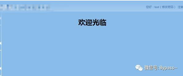 【渗透技巧】内网渗透思路