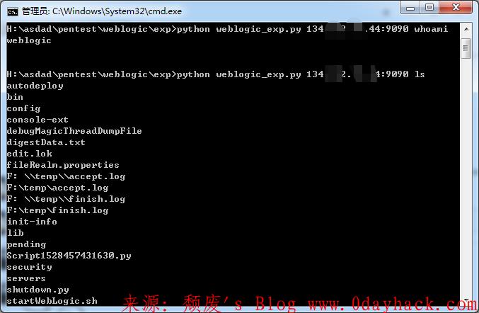 Weblogic反序列化远程代码执行漏洞exp(CVE-2019-2725)