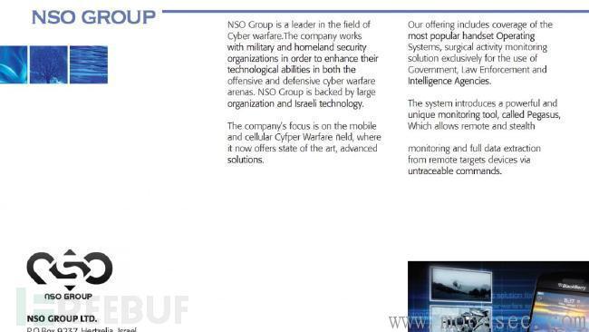NSO到底是个什么样的公司?揭秘三叉戟0day的缔造者