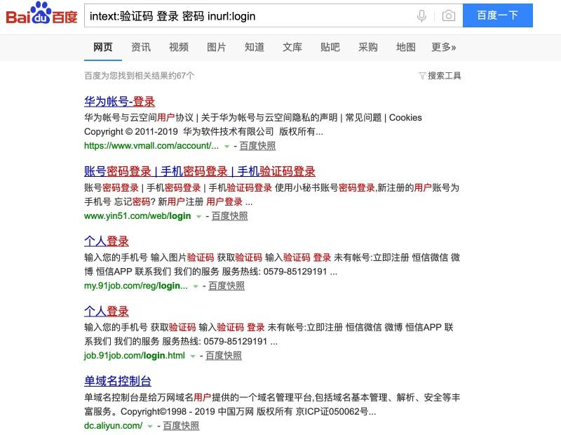 WebFuzzing方法和漏洞案例总结