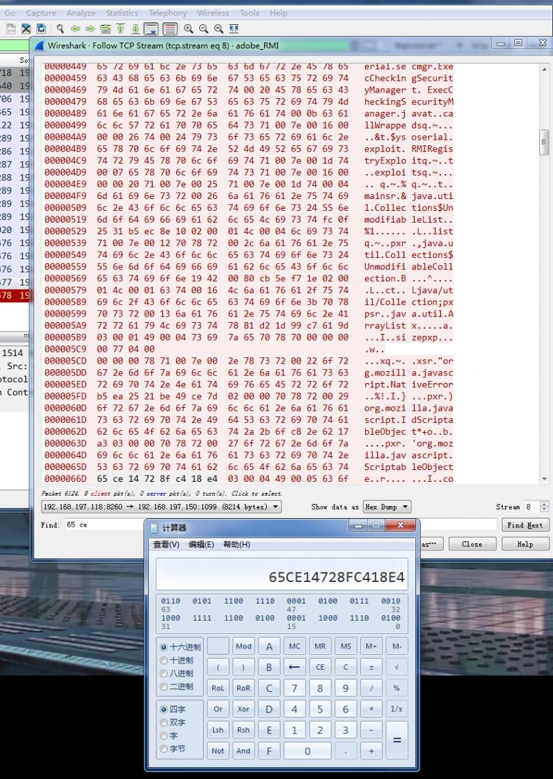 Adobe ColdFusion 反序列化任意命令执行漏洞(CVE–2017–11283, CVE–2017–11284)