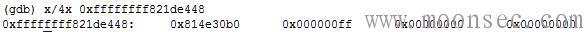 Linux netfilter OOB root提权漏洞分析