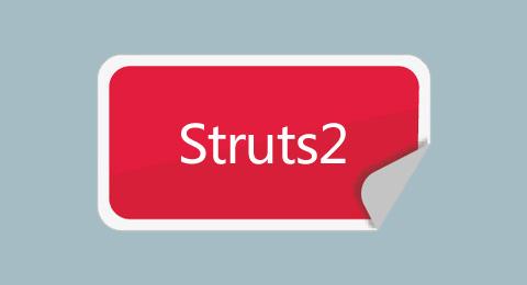 Struts2漏洞合集-POCEXP