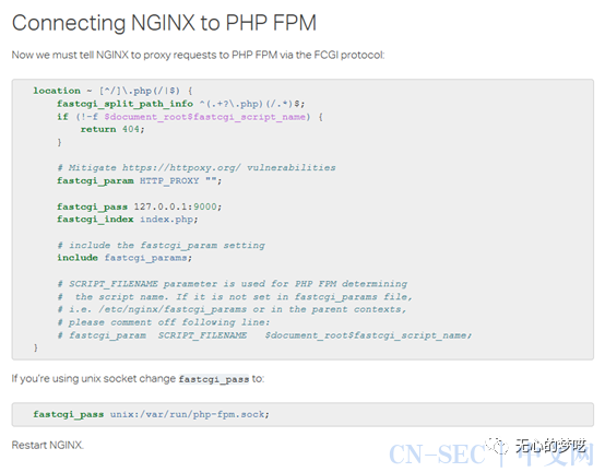 php-fpm在nginx特定环境下的任意代码执行漏洞(CVE-2019-11043)