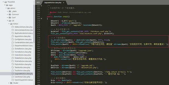 【代码审计】ThinkSNS_V4 后台任意文件下载导致Getshell
