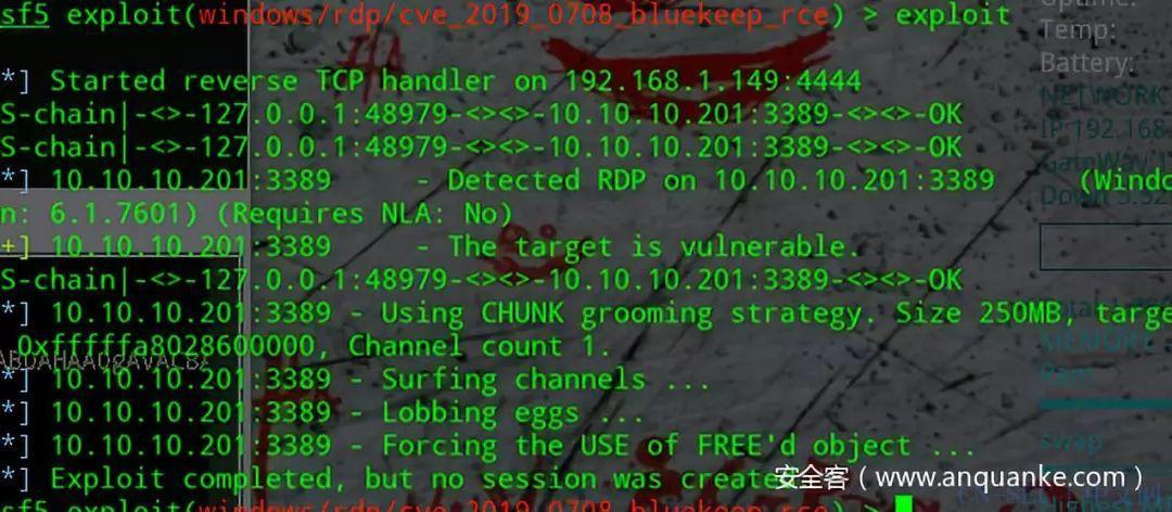 从外网到域控(vulnstack靶机实战2)