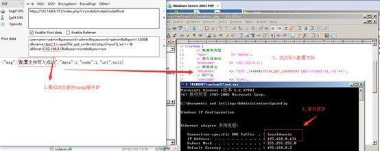 【代码审计】MIPCMS 远程写入配置文件Getshell