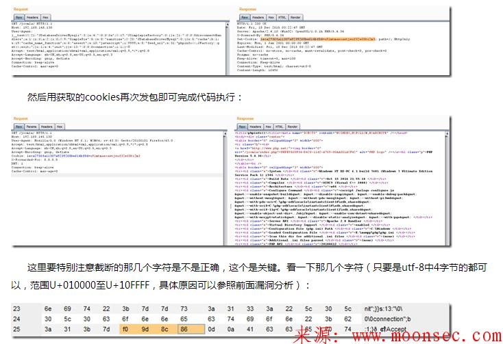 Joomla反序列化通杀漏洞(版本低于3.4.5)复现的那些坑