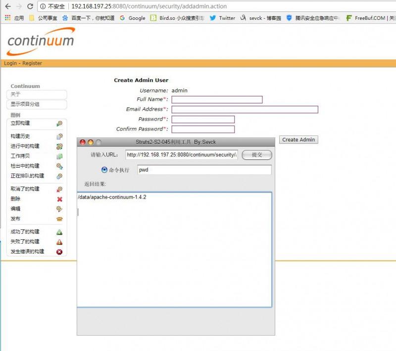 Apache Continuum 远程命令执行漏洞