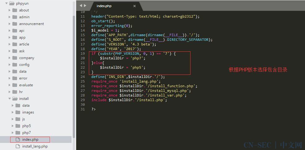 【代码审计】PHPYun_v4.3 CMS重装到Getshell