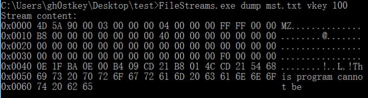 文件寄生——NTFS文件流实际应用