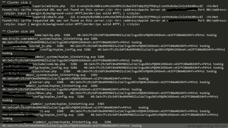 webshell检测-日志分析
