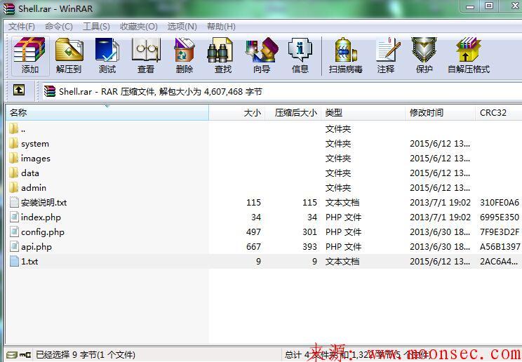 webshell箱子php版本