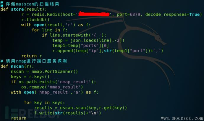 Masscan及Nmap实现对阿里云ECS的外网端口监控